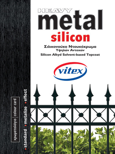 ΧΡΩΜΑΤΟΛΟΓΙΟ - Heavy Metal Silicon - VITEX